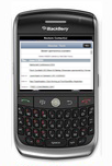 Blackberry mobile device